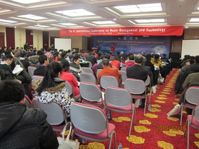 第五届固体废物管理与技术国际会议在京召开